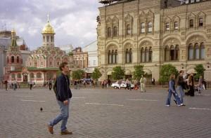 000002 Rode Plein - Moskou