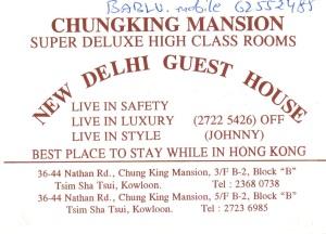 030810 guesthouse Hongkong